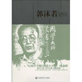 贞观政要(中华国学文库)