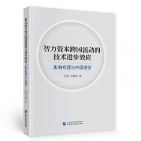 智力训练200题(上)