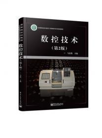 现代超声检测信号处理技术