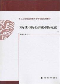 互联网+英语理论与教学研究