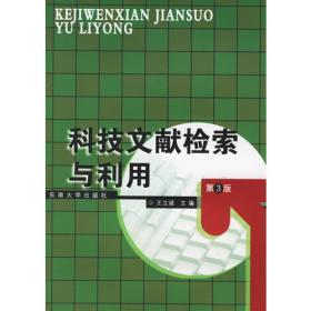 美国文化渗透与近代中国教育:沪江大学的历史