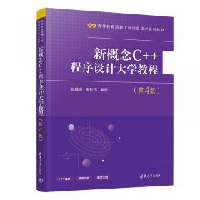 新概念中学英语同步阅读.高一分册