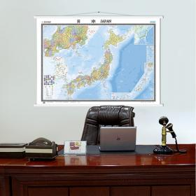 海南省地图挂图(1.5米*1.1米无拼缝专业挂图)