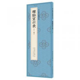 深入掌握中文Visual FoxPro 6.0程序设计技术