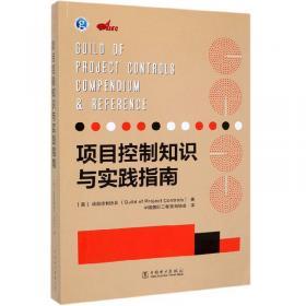 GrammartoEnrich&EnhanceWriting