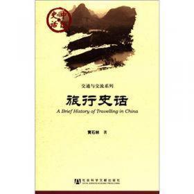 中国重要考古发现