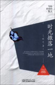 话说音乐:二十世纪中国文化名人音乐随想