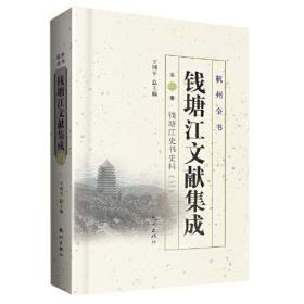钱塘江建桥回忆
