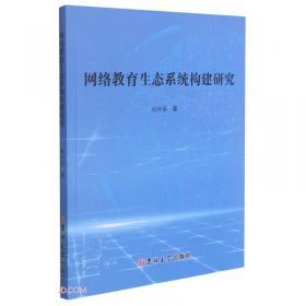 网络运维软件项目化教程
