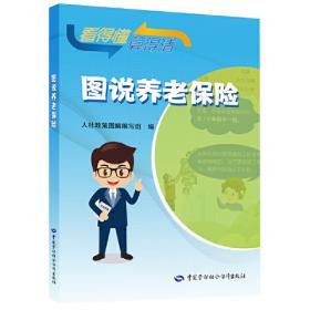 图说少年新科技知识丛书.建筑技艺