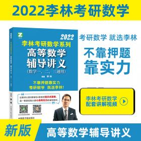 新编金3练-六年级语文/上册(新课标.江苏版)(2011年4月印刷)