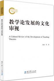 国际工程HSE管理实用手册