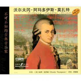 不可不知的古典音乐家弗朗茨·约瑟夫·海顿