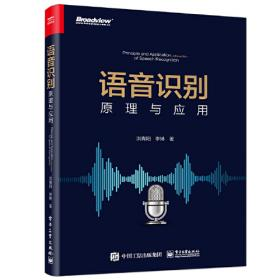 语音信号盲分离与增强算法的研究