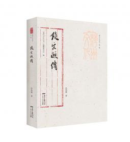 潮州大吴泥塑艺术研究
