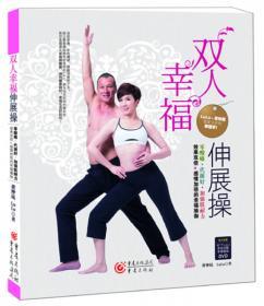双人瑜伽艺术