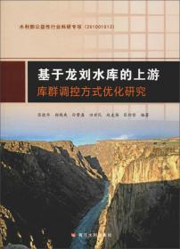 中国中产阶层比重的测度及变迁研究