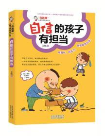 上学就看儿童习惯养成小说奔跑吧,图图