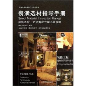 装潢包装广告/工艺美术设计专业教材