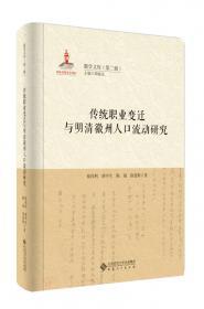 传统文化典籍导读-(全21册)
