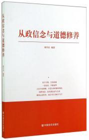 国外马克思主义基本知识