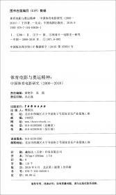 酒店服务员(河南省机关事业单位工勤技能人员培训考核教材)