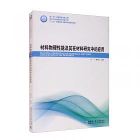 电子商务物流(第5版微课版)/新世纪高职高专电子商务类课程规划教材