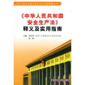 小学道德与法治课程理解与教学设计指南/课程理解与教学设计指南