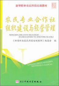 新型研发机构发展报告2020