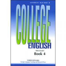 英语专业精品教材·普通高等教育十一五国家级规划教材:现代大学英语精读2(教师用书)(第2版)