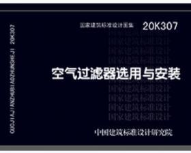 19D701-2替代08D701-2:母线槽安装