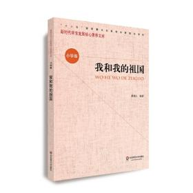 上海市文化创意产业发展2020年度报告:出版领域