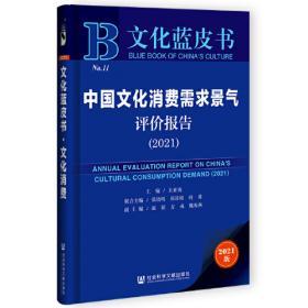 中国官僚政治研究