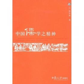 中国哲学史