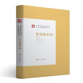 中国中学教学百科全书.物理卷