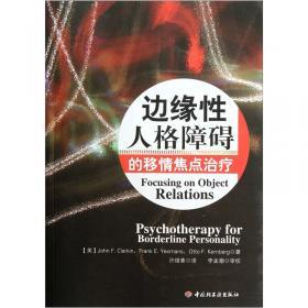 人格心理学:万千心理