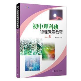 初中语文阅读王:阅读牛皮书(9年级)