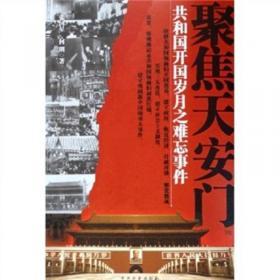 传统文化经典文库.六朝赋
