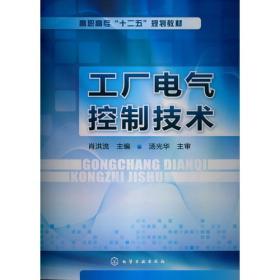 司法工作人员职务犯罪预防研究