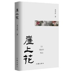 相约2020:丹寨县脱贫攻坚实录