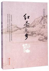 茶香室丛钞(全4册)(俞樾全集)