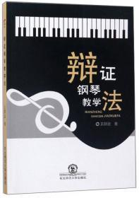 辩证法故乡的哲学新葩:毛泽东的《矛盾论》