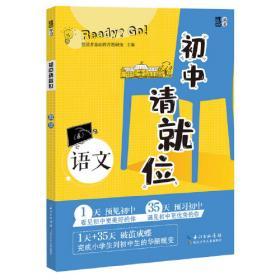 智慧口算题10000道 三年级(上)配备计算讲解视频课程,小学数学口算题卡,扫码查答案,每天100道进阶式一般练+变式练+规律练+混合练