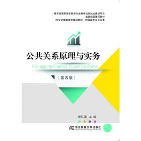 办公软件高级应用学习及考试指导(Office 2019)
