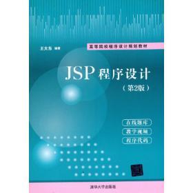 学生汉语新词典:正序反序合编