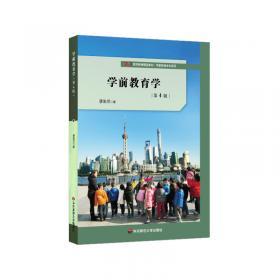 幼儿家庭教育