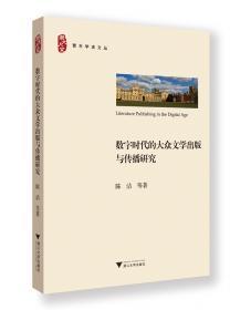 现代服务业会计实操技能(财会人员实务操作丛书)