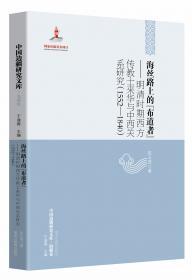 【中国航天记忆丛书】苟利国家生死以:导弹控制专家梁思礼