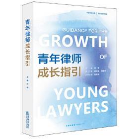 青年金融知识读本