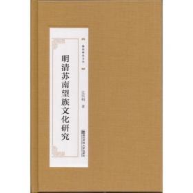 四库全书初次进呈存目